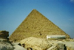 The Great Pyramid - Copyright (c) 1997 Andrew Bayuk, All Rights Reserved
